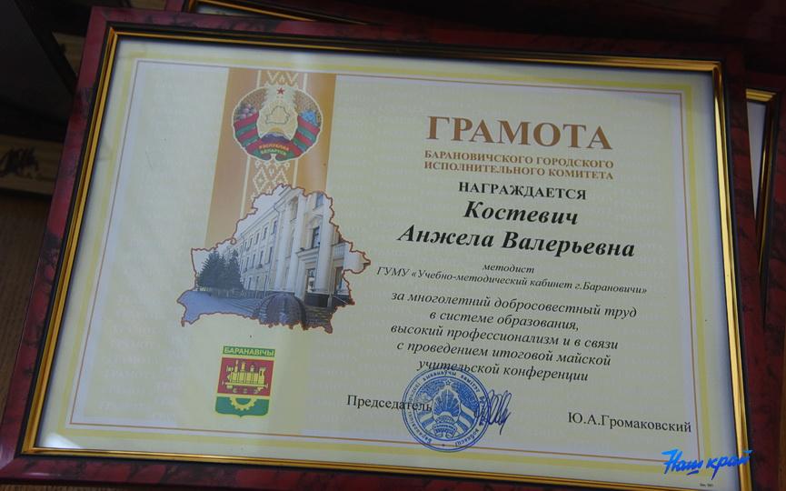 konferentsiya-3105_15.JPG