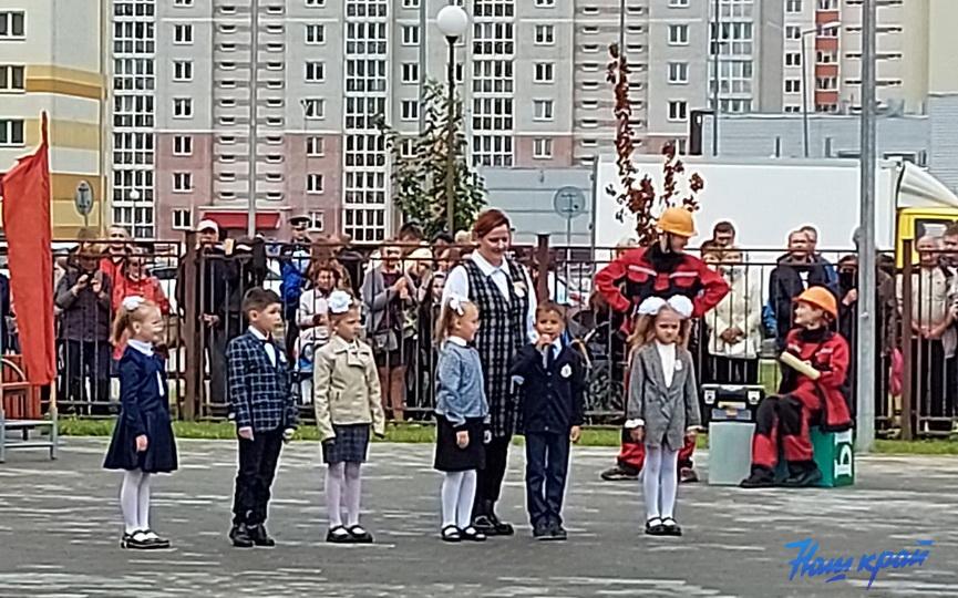 2-1-shkola-1-09_11.jpg