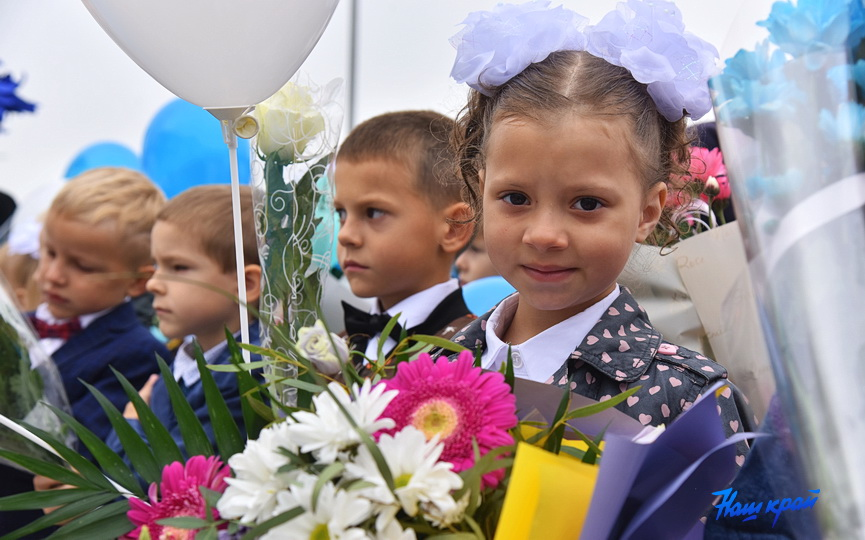 borovki-1-09-21_09.JPG