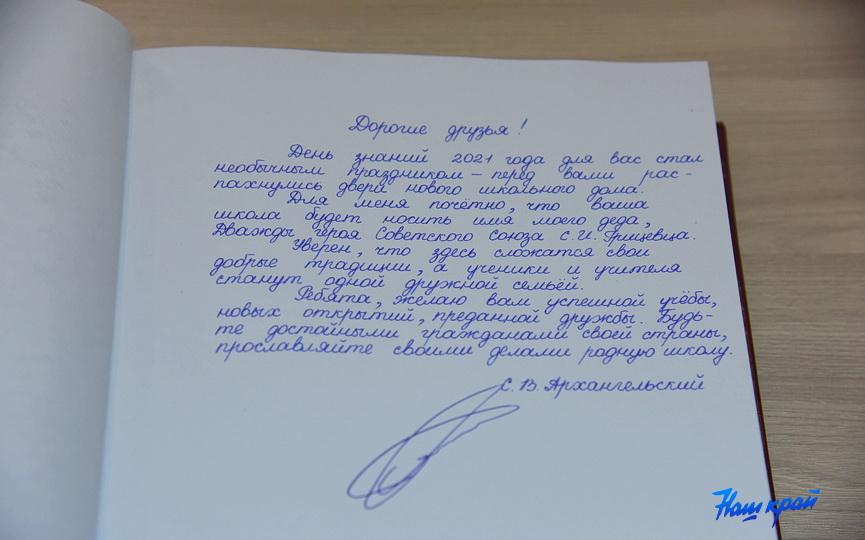 borovki-1-09-21_36.JPG