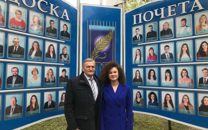 bgu-rudzkaya2.jpg